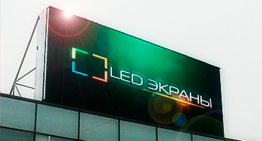 led_screen_1.jpg